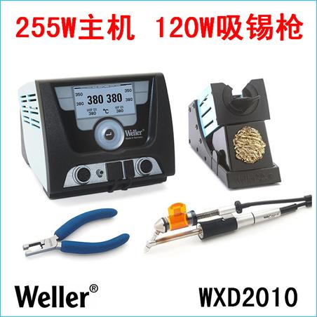 WXD2010