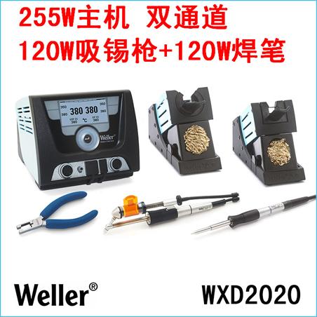 WXD2020