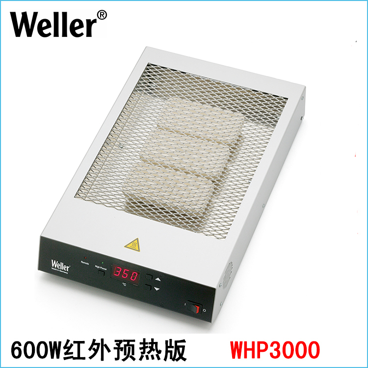 WHP3000(600w)