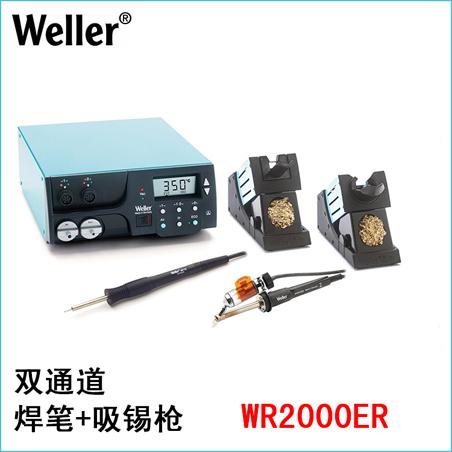 WR2000ER