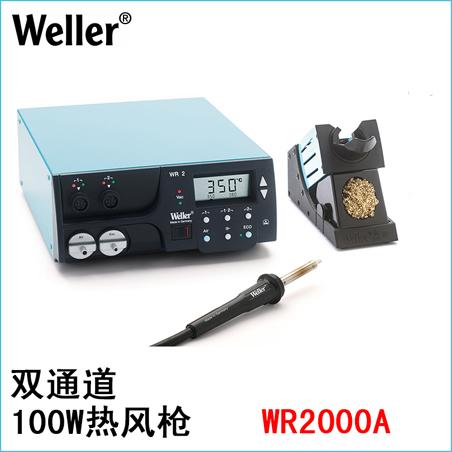 WR2000A