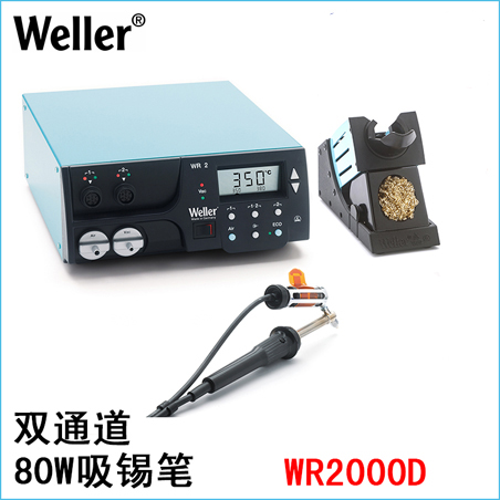 WR2000D