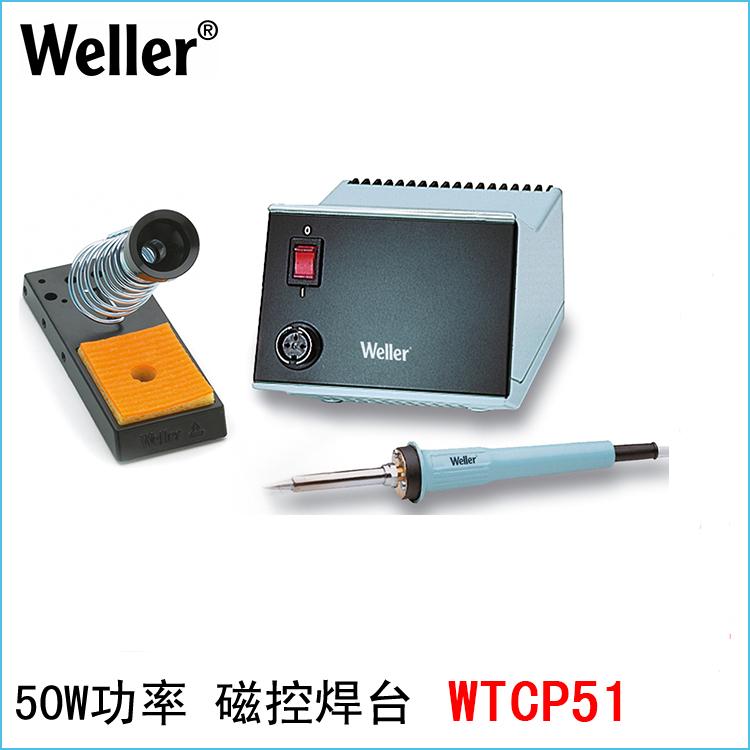 WTCP51